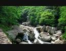 【まったり自然音】山と岩と滝【睡眠・休憩・リラクゼーション・ホワイトノイズ】