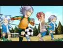 【イナイレ3】 必殺技禁止縛りで世界への挑戦 パート2