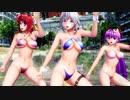 【東方MMD】紅魔組で「Red Velvet - Zimzalabim」1080P