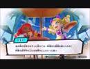 【#タベオウジャ 攻略 #ゲーム実況】俺の料理でフードンファイト!神ウマ料理バトル タベオウジャ 10 #NintendoSwitch