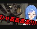 西園チグサ悲鳴シーンまとめ【にじさんじ切り抜き】【バイオハザード7】