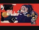 【Ado】踊 8bitアレンジ
