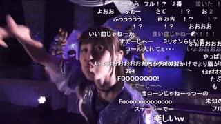ミリシタ感謝祭2020~2021 ONLINE 5/6
