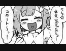 ネネロボちゃんショー☆
