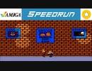 (Speedrun) Bonanza Bros.