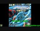 サイドアームスペシャル ROUND1 BGM CD-ROM2版 カプコン NECアベニュー