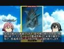 第46位:貴方の知らない架空戦記小説25-3「バトル・オブ・ジャパン」(後編)