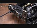 第13位:内蔵GPUと接続したディスプレイでビデオカードの力を使ってみた