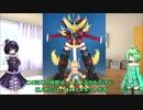 第34位:続・ユグ子、ねぇさんのプラモ製作(合体アトランジャー)