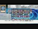 【遊戯王ADS】青眼以外ハイランダー 2021
