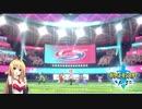 【ポケモン剣盾】マキちゃんとランクバトル!!「はじめまして」