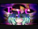 【東方アレンジ】Eye[原曲:ラストリモート]
