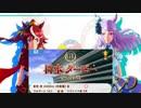 【ウマ娘】GⅠ特別レースBGM【30分耐久】