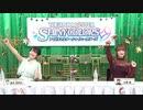 シャニマス生配信 SHHis初登場SP (2021/05/16)