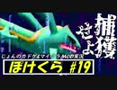 【ポケモンマイクラ】美しい世界?でポケモンたちと暮らす...⑲【マイクラ実況】【ぽけくら】