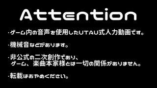 【人力あんスタ】ミニアルバム『BD』アルバムクロスフェード【天城燐音】