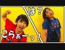 第84位:【踊ってみた】アユミ☆マジカルショータイム