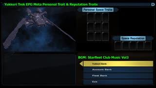 スタートレックオンライン - StarTrek Online - (ガチ)EPG+Torpedo メタ紹介 Personal/Reputation/Active Trait編