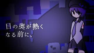 【UTAUオリジナル曲】って、て。【デフォ