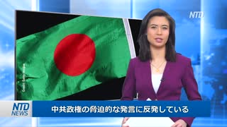 中国がバングラデシュを脅迫