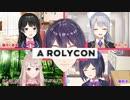 【□リコン】「ANYCOLOR」という社名の発案者 剣持刀也説【にじさんじ切り抜き】
