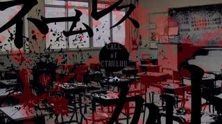 【こりかん様支援動画】ネームレス・カルト OP