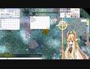 【Ro】真昼の弦月【信頼度9230→9235】