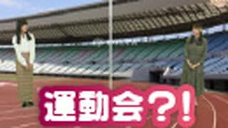 ゲストは、矢野妃菜喜ちゃん♥【大西亜玖璃の「あなたにアグリー♥」】#14 2021年5月26日0時更新