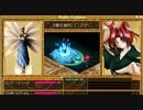 戦女神 プレイ動画 パート29