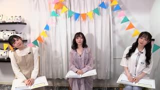 【第9回】小原莉子と会沢紗弥のセカイこーしんちう【おまけ動画】
