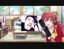 BE MY チャンネル権