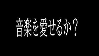 劣等感  /  ZK feat.IA 【ボカロオリジナ