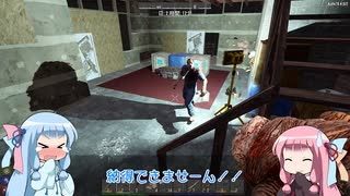 【7 Days to Die】ことのでいずとぅーだい