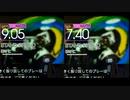 GITADORA NEX+AGE ギターを普通にプレイ その66(最終回)