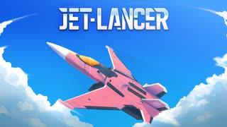 Jet Lancer RTA NG 1:16:53