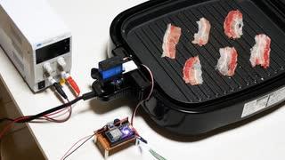 焼肉でダイエットできる装置