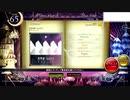 【ノスタルジアOp.3】 前奏曲 Op.23-5【Expert / Real譜面】