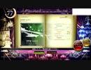 【ノスタルジアOp.3】 前奏曲 Op.23-9【Expert譜面】