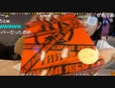 【ゆのん】18禁カレーてってってーラップ魔界(^^)