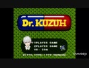Dr.KUZUH