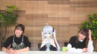 【ゲスト:May'n】大橋彩香とカグラナナのおはななし!【#7後半】