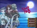 limit168