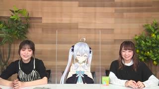 大橋彩香とカグラナナのおはななし!【#7おまけ動画】