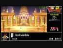 RTAinbiim:Indivisible