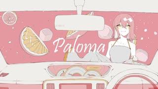 Paloma - PA音  (feat. IA)