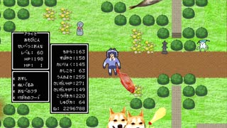 アライさんの RPGゲーム