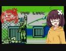 【GB版 ストリートファイターII】アングリー・ビデオゲーム・ガール 俺よりクソな移植はない【東北きりたん】