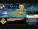 【RTA】 マリオ&ルイージRPG4 10時間31分13秒 【Part 15】
