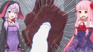 琴葉茜の闇ゲー#173 「肉を殴るゲーム」