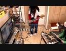 [ 一人LIVE妄想 ] Dragon Ash - Summer Tribe ベースとドラム弾いてみた [ Bass Cover + Drum ]